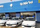 ثبت نام فروش فوری ۳ محصول ایران خودرو آغاز شد