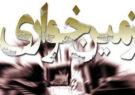شهرک الهیه اردبیل مصداق بارز زمینخواری دولتی سازمانیافته