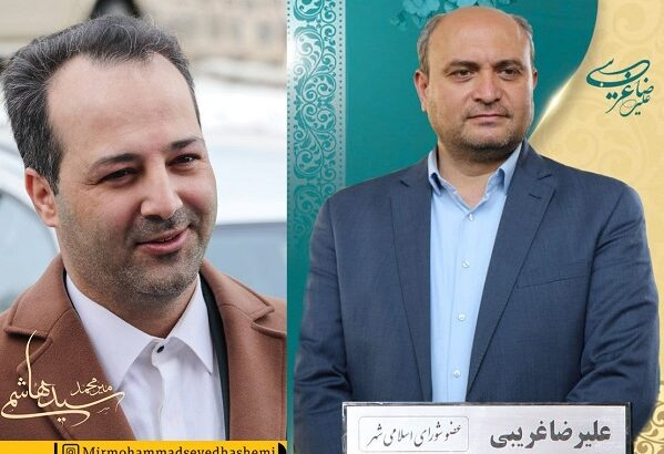 علیرضا غریبی و میرمحمد سیدهاشمی ؛ دوئل جذاب برای رکورد شکنی انتخاباتی