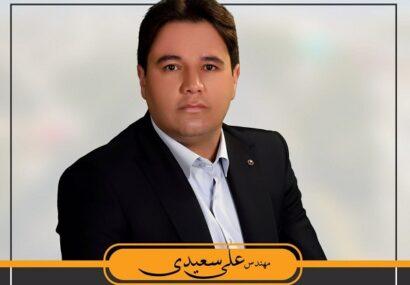 علی سعیدی در قامت پدیده انتخاباتی!